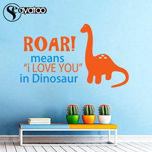 Cartoon Roar Means I Love You In Dinosaur Vinyl Wall Sticker Decal Kids Nursery Animal Stickers 41x70cm