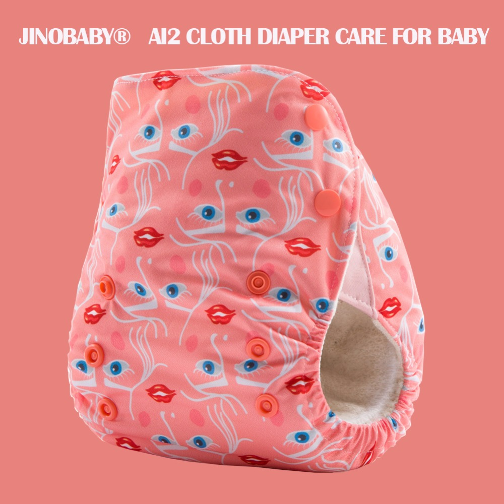 JinoBaby Bamboo OS Couche Lavable Diapers - Moms Side Me