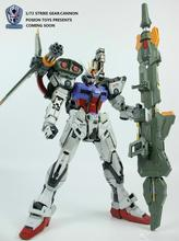 sword/cannon weapon for Moshow strike gundam seed 1/72 Metal Build Plus toy(not contain gundam figure)