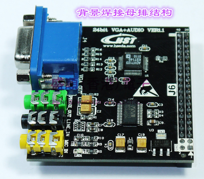 24bit VGA Display Module WM8731 ADV7123 Digital Audio