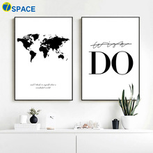 7-Space World Map lienzo pintura nórdica carteles y grabados lienzo impresiones negro blanco pared cuadros para sala de estar Quadro Decor