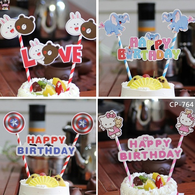 1 Set Cartoon Hello Kitty Cake Cupcake Toppers Happy Birthday Cake