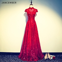 JANCEMBER Latest Illusion High Cap Sleeve Zipper Back Sequins Lace Applique Pattern red carpet dresses 2019 Summer Latest Style