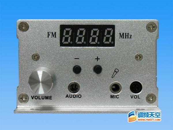 Free shipping,NEW 7w FM PLL LCD stereo transmitter Radio Station