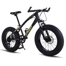 Горный велосипед велосипеды 21 скорость жира дорога снег велосипеда 20*4,0 складные велосипеды спереди и сзади механические дисковые тормоза новый