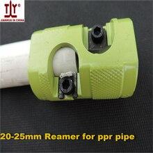 Водопроводчик инструменты DN 20- 25 мм руководство PEX-AL-PEX гратоснимателя пластиковые трубы гратоснимателя PPR калибратор для сантехника