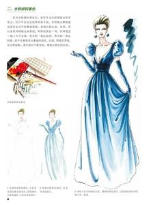 Image 5 - Çin renkli kalem kalem suluboya resim Manuel moda etkisi çizim boyama sanat kitabı