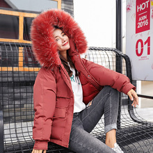 2018 Arrival Down Full Slim Hair Cotton Clothes Collection Big Jacket