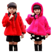 2 15 Years Children Girls Winter Coats Fashion Brand Thick Fake Fur Warm Baby Jacket Solid