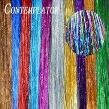 Созерцатель 12 цветов комбинированный мухобойка вспышка мишура блеск nymph body 12 мешков сверкающая Хрустальная мишура материалы для ловли нахлыстом