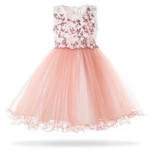 Mottelee 2019 New Mesh Pearls Girls Princess Dress Children Wedding Party Dresses Kids Formal Evening Ball Gowns Frock 3-10 Year цены онлайн