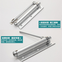 Small Option Casting Aluminum Automatic Mini Door Closer Length 160mm