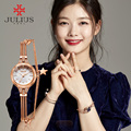 2017 New JULIUS Brand Women Watches Gold Genuine Brass Bracelet Hour Clock Montre femme reloj mujer relogio feminino JA-918