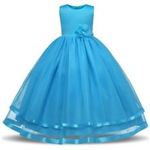 Ai Meng Baby Flower Girl Dress