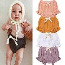 Хлопковые шорты с рюшами для маленьких девочек штаны на подгузник штанишки для малышей Одежда для девочек новые летние шорты для малышей