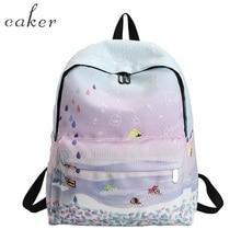 Caker 2017 Для женщин синий розовый большой рюкзак холст Вышивка цветок Школьные сумки для Обувь для девочек прекрасный элегантный дизайн Дорожные сумки новый