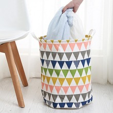 Folding Laundry Storage Basket Barrel For Toys Clothing Sundries Organizer
