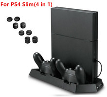 PS4 Slim Vertical Stand with Dual Cooling Fan, Dual Controller Charging Station and 3 Extra USB Port for Playstation 4 SLim PS4S цена