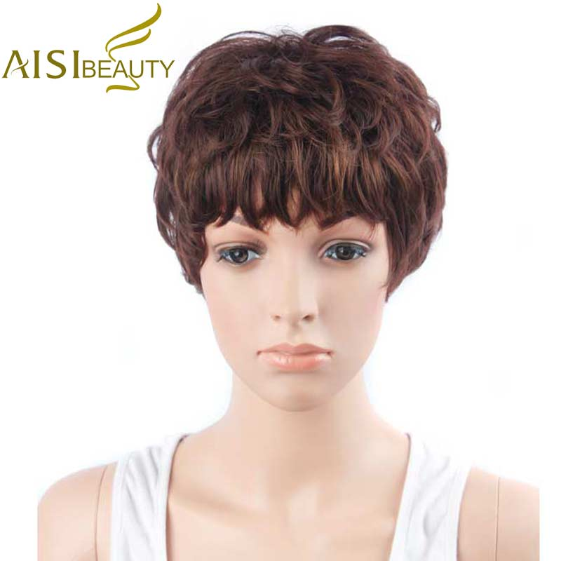 """AISI BEAUTY 4"""" Brown Color Natural Wave Synthetic Short Pixie Cut Hair Bob Wigs for Black Women"""