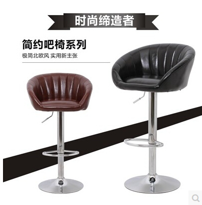 Chair Stool With Back Best Folding High European Style Bar Tall Tables And Chairs Cashier Elevator At The Front Desk
