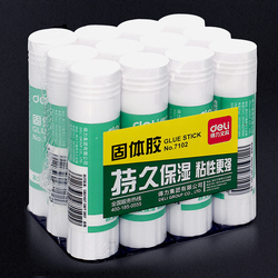 Deli 7102 Glue Stick 384 pcs Office School Supplies