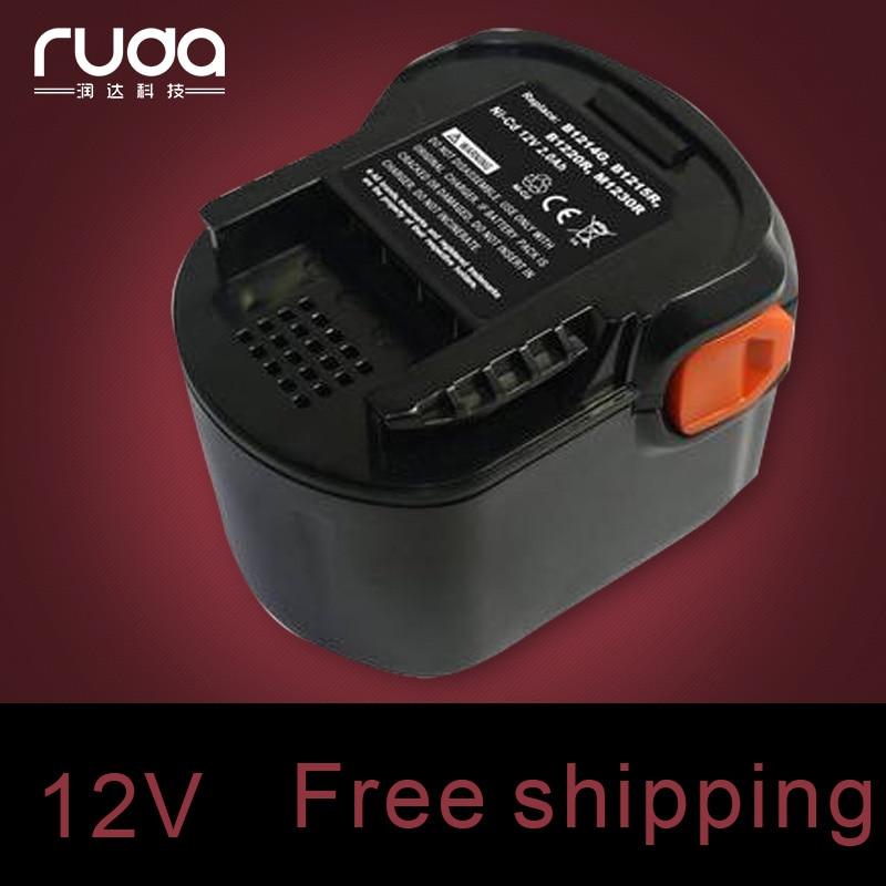for AEG 12VB 3000mAh/3.0Ah power tool battery Ni cd, B1214G,B1215R,B1220R,M1230R,BS12G,BS12X,BSB12G,BSB12STX,BSS12RW toolsfor AEG 12VB 3000mAh/3.0Ah power tool battery Ni cd, B1214G,B1215R,B1220R,M1230R,BS12G,BS12X,BSB12G,BSB12STX,BSS12RW tools