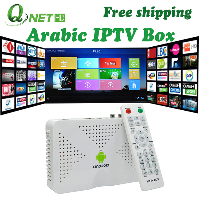 How to stream arabic channels