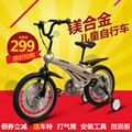 Children Bicycle 3-6 Year Child 12/14/16 Inch Men And Women Baby Fold Foot Athletes A Mountain Country Bicycle