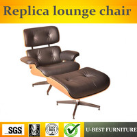 U BEST The emperor lunch lounge chair recliner chair ,boss replica Genuine black leather lounge chair &ottoman