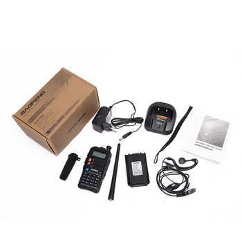 2PCS Tri-Band Radio BaoFeng UV-S9 8W High Power 136-174Mhz/220-260Mhz/400-520Mhz Walkie Talkie Amateur Handheld Two Way Radio