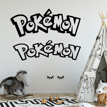 Free Shipping Pokemon Art Sticker Waterproof Wall Stickers Decorations Living Room Decal