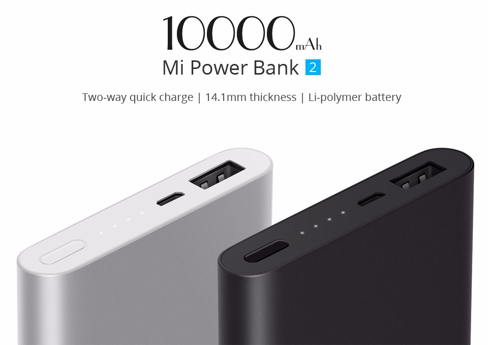 HTB1dW2ZNVXXXXXRXFXXq6xXFXXXa MI Power Bank 2 Quick Charge Technology 10,000mAh Original