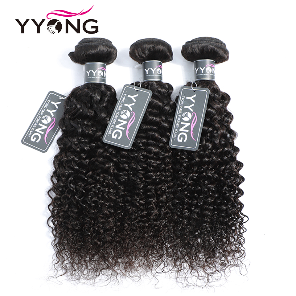 Yyong Hair Peruvian Kinky Curly 100 Human Hair Weave Bundles Remy Hair Weaving 3 Pcs Lot