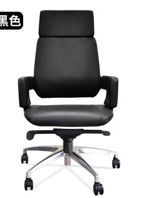 Fashion Boss Chair Leather Swivel Chair Modern Business Office Chair Home Computer Chair.