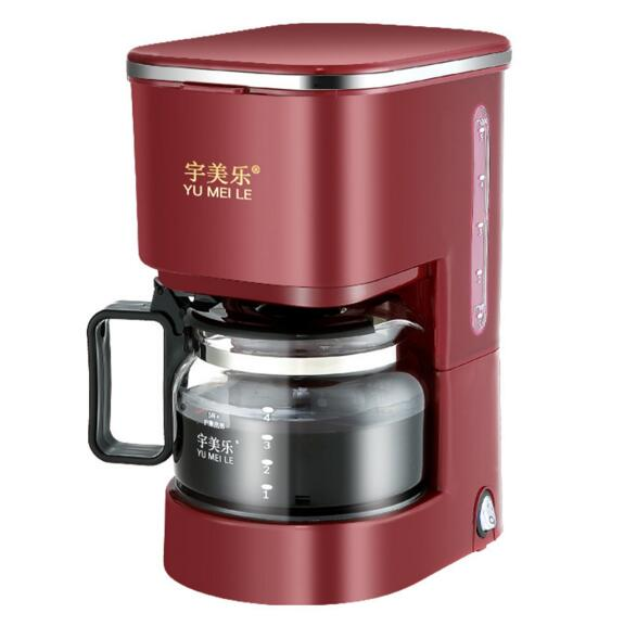 High-quality Automatic 5 Cups America Coffee Electric Coffee Maker White Drip Coffee Machine ...