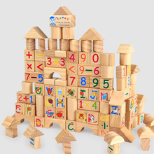 100 Wood Board Set Extract Game Wooden Construction Building Model Building Blocks Children's Intelligence Building Blocks Toy