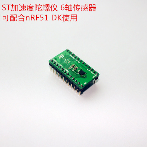 STEVAL-MKI160V1 ST LSM6DS33 accelerometer sensor evaluation board smartbuy 336cag black green мышь