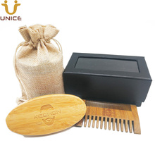 100pcs/lot Bamboo Beard Brush Boar Bristle Hair and Fine & Coarse Teeth Green Sandalwood Beard Combs Suit in Gift Box & Bag