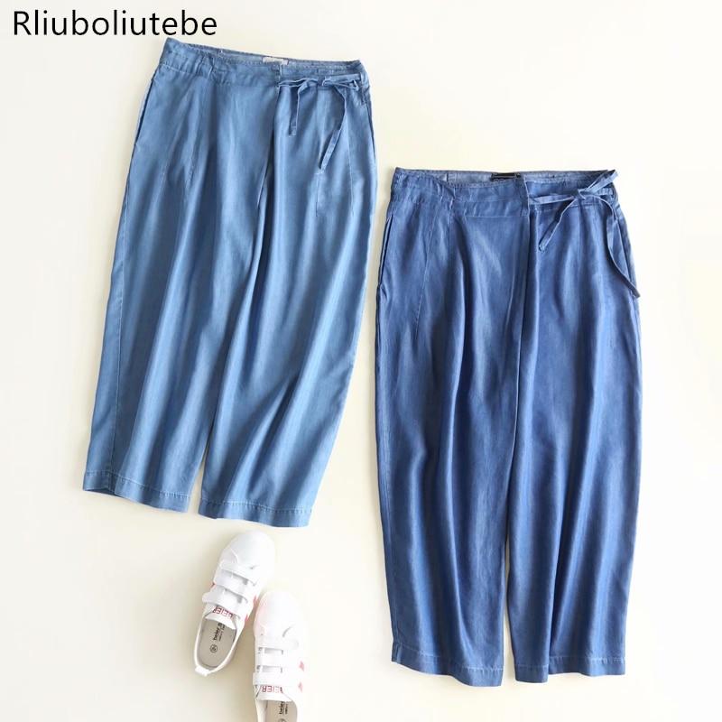 tecel denim   wide     leg     pants   lace up waist light blue loose pleated soft Jeans palazzo   pants   with   wide     leg   women summer trousers