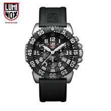 цена Luminox A.3181 XS.3181 The ocean's series of quartz онлайн в 2017 году