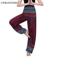 CHRLEISURE Women High Waist Printed Beach Boho Pants Fashion Harem Pants Women Plus Size Loose Bohemian