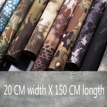 High Quaity 20cm x 150 cm Tactical Waterproof self adhesive elastic Multifunctional camouflage cloth