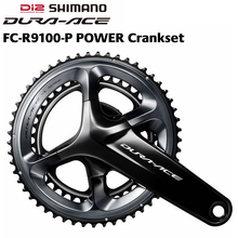4f7f2462d3b Buy dura ace crankset and get free shipping on AliExpress.com