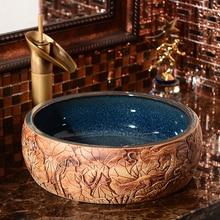 Цзиндэчжэнь антикварная резьба керамическая Столешница Умывальник Раковины-чаши для ванной комнаты Фарфор керамический умывальник с птичьим узором коричневый цвет