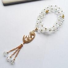 2020 new office/career white crystal elastic Muslim charm bracelets,Plated gold Tension setting Muslim pendant bracelet