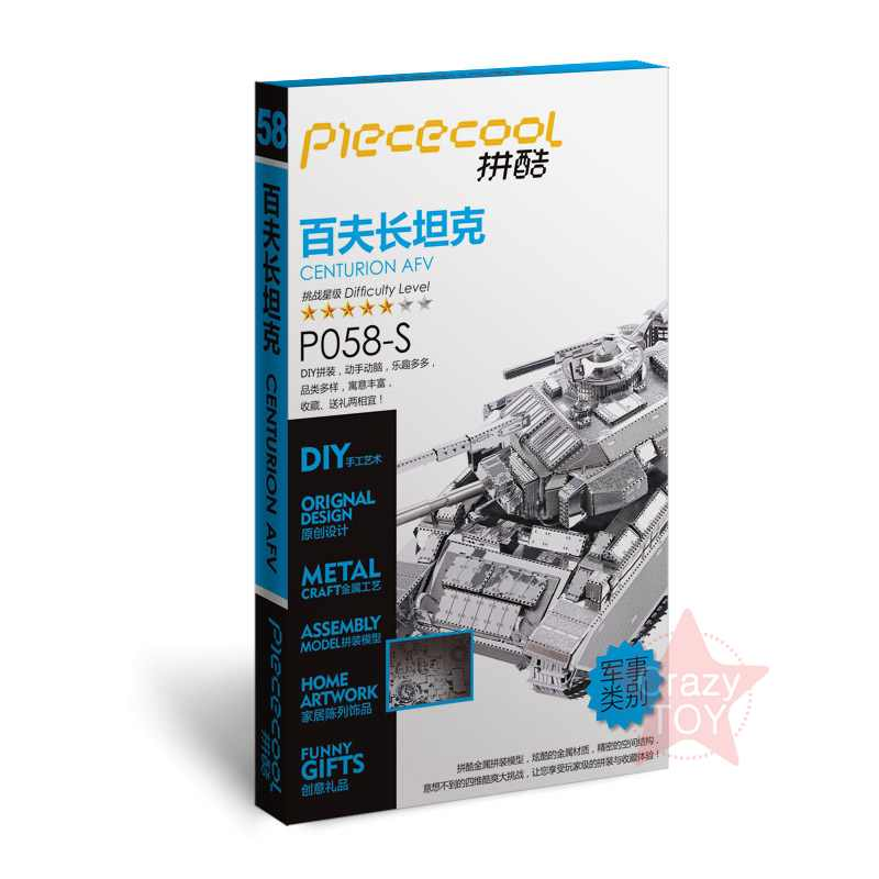 Laser 3D discount Kits