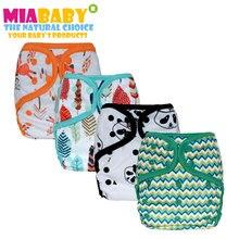 Miababy OS ребенка ткань пеленки крышка с или без бамбука вставка, водонепроницаемый дышащий S M и L регулируемый, fit 5-15 кг ребенка