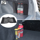 Car Trunk luggage Ne...
