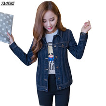 YAGENZ 2017Spring Cowboy Jacket Female Costume Lapel Long Sleeve Denim Jacket Loose Large Size Woman Autumn Coat Casual Tops K91