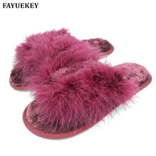 FAYUEKEY Sweet Spring Summer Autumn Winter Home Fashion Plush Slippers Women Indoor Floor Flip Flops For Girls Gift Flat Shoes